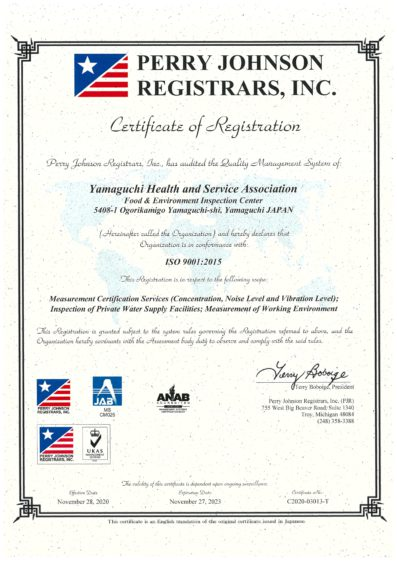 ISO9001-2020(2)