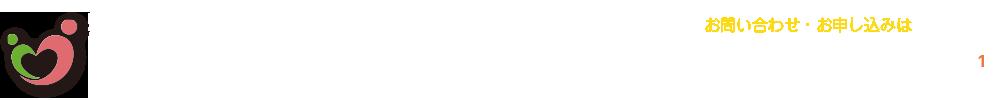 公益財団法人 山口県予防保健協会 食品環境検査センター Yamaguchi Health & Service Association 厚生労働省食品衛生法登録検査機関 ISO/IEC17025:2005 認定試験所